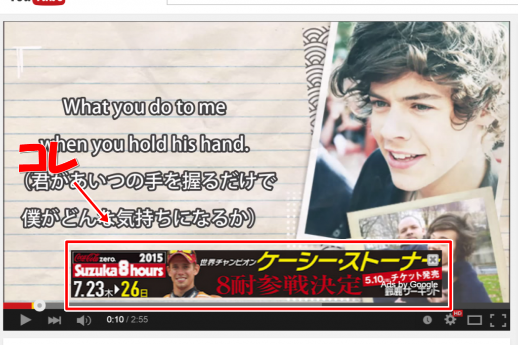 One Direction   Happily  Lyrics 日本語訳    YouTube